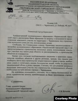 Отказ в строительстве мечети из администрации Черняховска