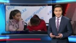 AzatNews 02.11.2018