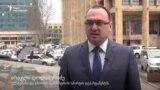 უსაფრთხოება სამთო სათხილამურო კურორტებზე: ირაკლი დოლაბერიძე