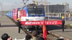 Chinese Train Inaugurates New Rail Link To Serbia