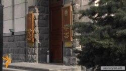 Հայաստանի ԿԲ-ն ԵՏՄ արժույթի անցնելու ծրագրեր այս պահին չունի