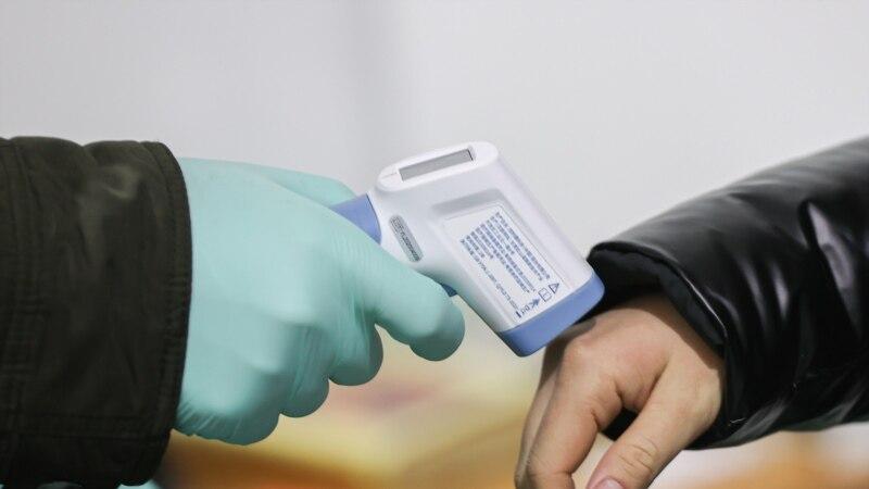 Коронавирус инфекциясымен 1 548 адам тіркелді, 302 адамның жағдайы ауыр