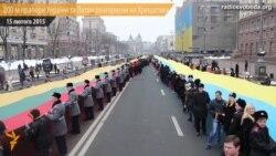 200-метрові прапори України та Литви розгорнули на Хрещатику