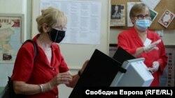 От ГЕРБ-СДС ще предложат използването на хартиени бюлетини за предстоящия вот, което засега се отхвърля от ИТН и ИБГНИ