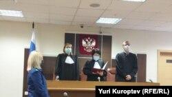 Суд у Пермі