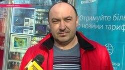 Остановить блокаду силой – что думают жители Ровно