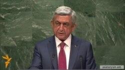Հայաստանը իրականացնելու է «անհրաժեշտ իրավական և ռազմաքաղաքական քայլերը»