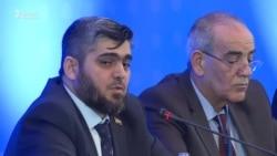 Астанадағы Сирия келіссөзінің қорытындысы