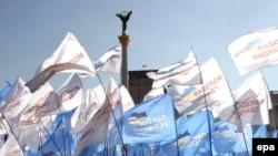 Мітинг прихильників Партії Регіонів на Майдані Незалежності у Києві, 3 квітня 2009 р.