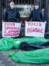 Участь у протесті взяли, зокрема переселенці з тимчасово окупованих територій