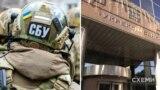Провадження відкрили після звернень народних депутатів