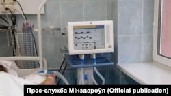 Minskdə xəstəxana, 20 oktyabr 2021
