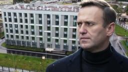 Алексей Навальный и новое здание 27-го научного центра Минобороны РФ