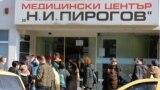 """Опашка пред УМБАЛСМ """"Н. И. Пирогов"""" за имунизиране срещу COVID-19. Снимката е от 20 октомври 2021 г."""