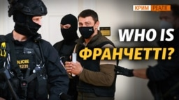 Росіянин Франчетті: захоплював Крим та їздив на Донбас (відео)