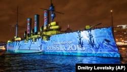 На крейсер «Аврора» в Санкт-Петербурзі, який дав сигнал до перевороту в 1917 році, світлом малюють логотип чемпіонату світу з футболу 2018 року в Росії (фото 4 листопада 2017 року)