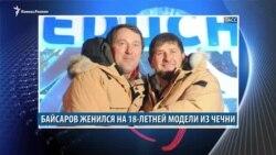 Видеоновости Кавказа 13 января