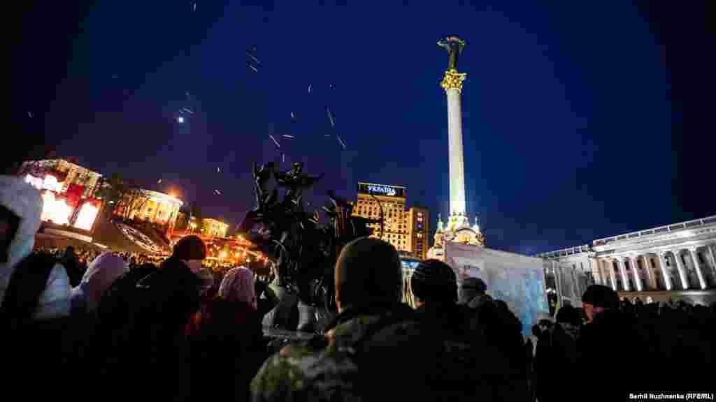 Вшанування пам'ять Героїв Небесної сотні у Києві, 20 лютого 2016 року