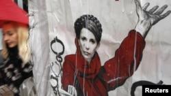 Предизборен плакат со ликот на затворената екс-премиерка Тимошенко во Киев.