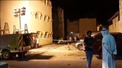Eksplozije u Saudijskoj Arabiji