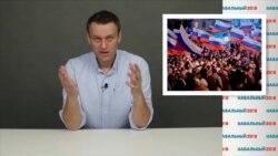 Алексей Навальный анонсировал новую акцию протеста