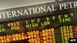 بهای نفت روز جمعه با جهش به رکورد تازه ای رسید. (عکس از AFP)
