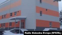 Болницата во Охрид.