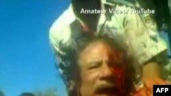 Көтерілісшілердің қолына түскен Муаммар Каддафидің қаза болар алдындағы қалта телефонына түсірілген соңғы суреті. Сирт, 20 қазан 2011 жыл.