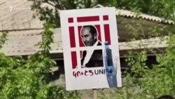 Գասպարիի և Քոչարյանի աջակիցների միջև տեղի ունեցած միջադեպի գործը վարույթ է ընդունվել