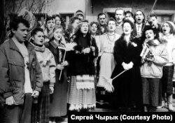 «Гуканьне вясны» ў Траецкім прадмесьці Менску, 1991 год