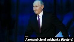 Президент России Владимир Путин на заседании международного дискуссионного клуба «Валдай»