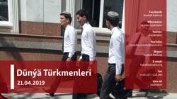 Türkmenistanda öňdeligi düzýän daşary ýurt uniwersitetleri, ýokary bilim we ýaşlar (1-nji bölüm)