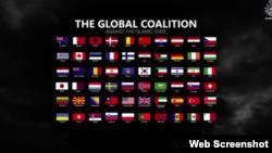 Український прапор – серед стягів держав, яких автори відео зарахували до ворогів угруповання «Ісламська держава»