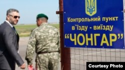 "КПП ""Чонгар"" на границе Крыма и Украины"