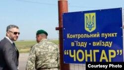 Голова Державної служби у справах Криму Аслан Омер Киримли на адміністративному кордоні з Кримом