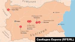 Бугарија - Инфографик - експлозии - 2014-2015