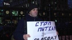 Акция в поддержку Ильдара Дадина