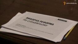 Є ризик, що з 4 законопроектів про місцеві вибори не пройде жоден – Тимошенко