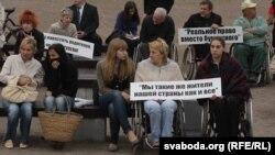 5 траўня 2012 года, акцыя інвалідаў-вазочнікаў, Менск.