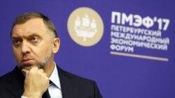 """Американские вопросы. """"Русал"""" сильнее санкций?"""