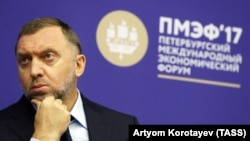 Russian billionaire Oleg Deripaska has filed a lawsuit against the U.S. Treasury over the sanctions imposed on him.
