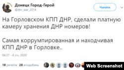 На КПВВ на Донбассе, похоже, появится новый вид бизнеса