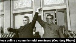 """21 mai 1978 - Nicolae Ceauşescu şi Kim Ir Sen pe stadionul """"Moranbon"""" din Phenian.Fototeca online a comunismului românesc; cota:163/1978"""