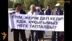 Астанадағы оппозиция жиыны