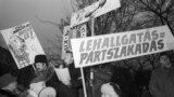 Tüntetés a Dunagate néven elhíresült lehallgatások miatt 1990. január 12-én