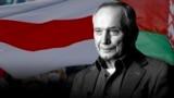 Teaser - Belarusian writer and former presidential candidate Uladzimir Niakliaeu, oct2021 -