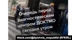 Місцеві жителі кажуть, що ритуальні служби в Донецьку ставлять клієнтів у чергу