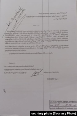 052e0000 0a00 0242 3623 08d98a5fd864 w250 r0 s When did the government find out about Saakashvili entering the country - what is written in the case?