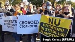 La protestul organizat de BECS în fața Parlamentului și Președinției, 10 octombrie 2021
