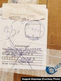Перадача на 35 кг зь неабходнымі рэчамі для Паліны Шарэнды-Панасюк, якую вярнулі